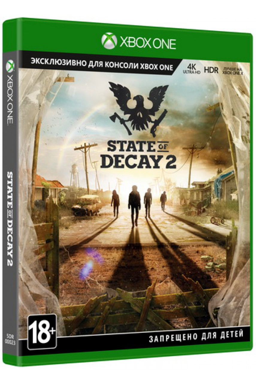 State of Decay 2 (Русские субтитры) [Xbox One]