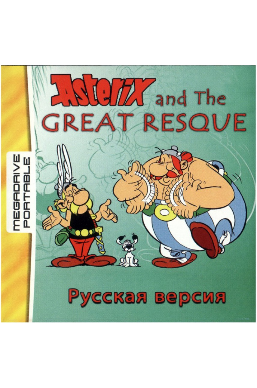 ASTERIX AND THE GREAT  RESCUE [MDP, Emote]