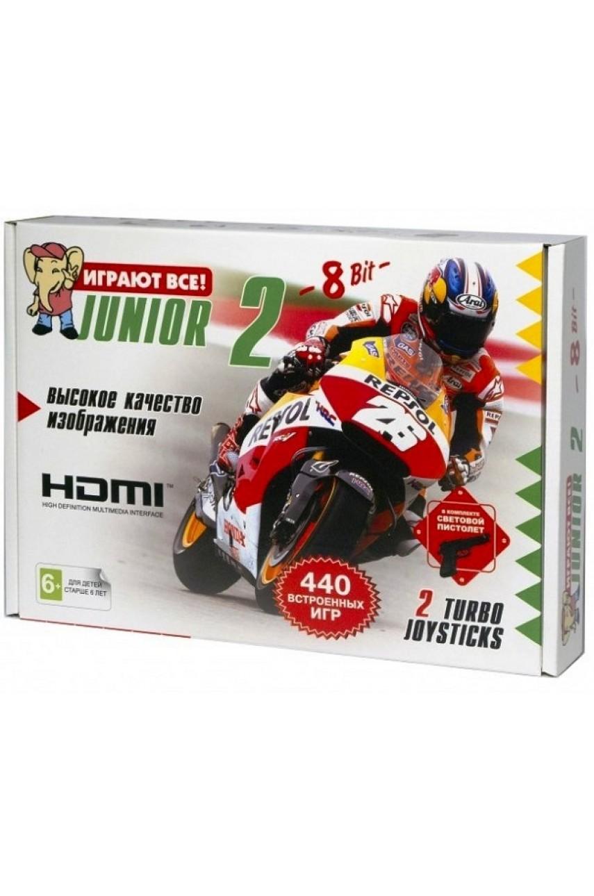 Приставка 8-bit Junior 2 Classic HDMI (440 игр)
