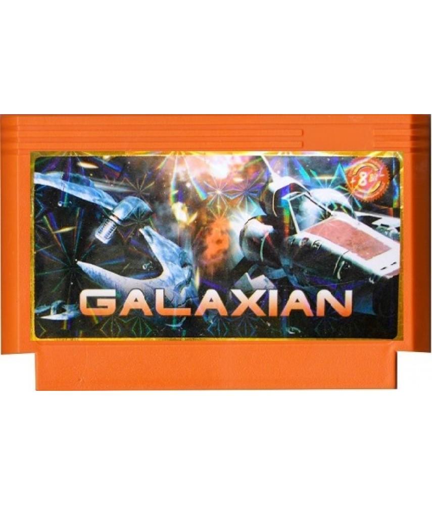 Galaxian [Денди]