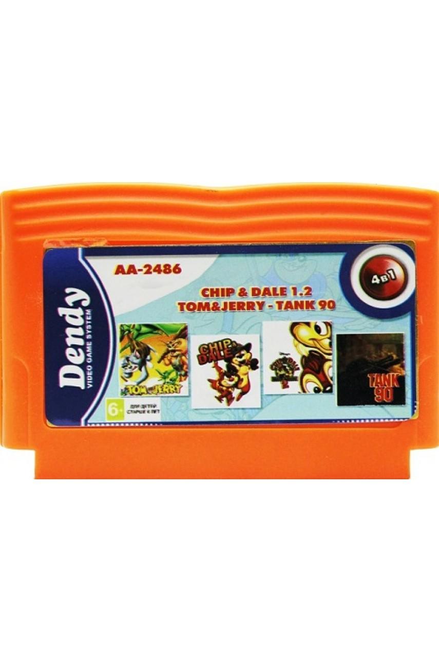 Сборник игр Денди AA-2486 [4 в 1] - Chip and Dale 1.2/Tom & Jerry/Tank 90