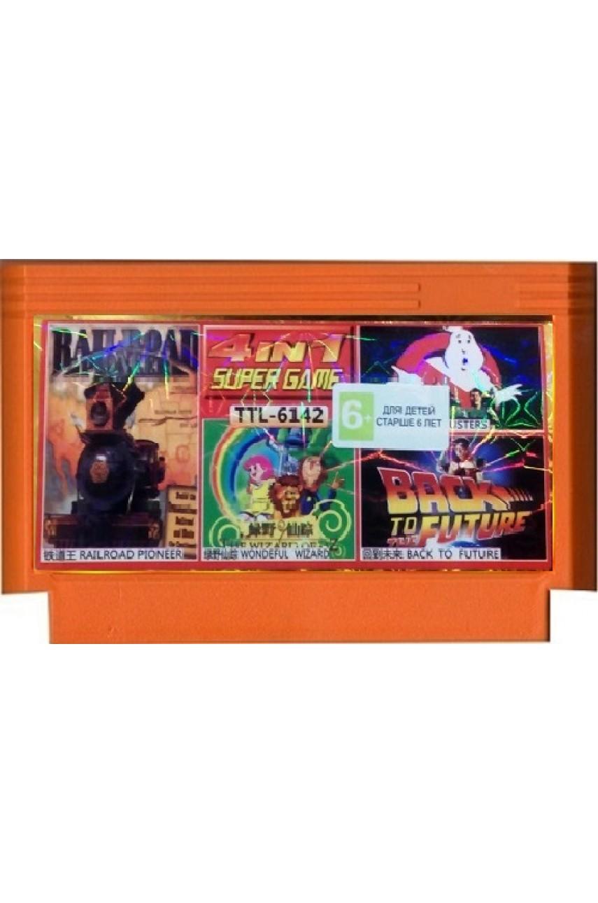 Сборник 4 в 1 GhostBusters/Back To Future/Wizard Of Oz/Tetsudou Ou [Денди]