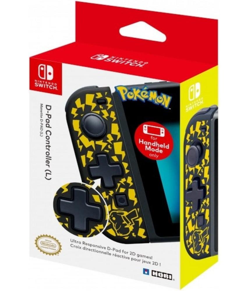 Контроллер D-PAD Pikachu (L) для Nintendo Switch (Hori NSW-120E)