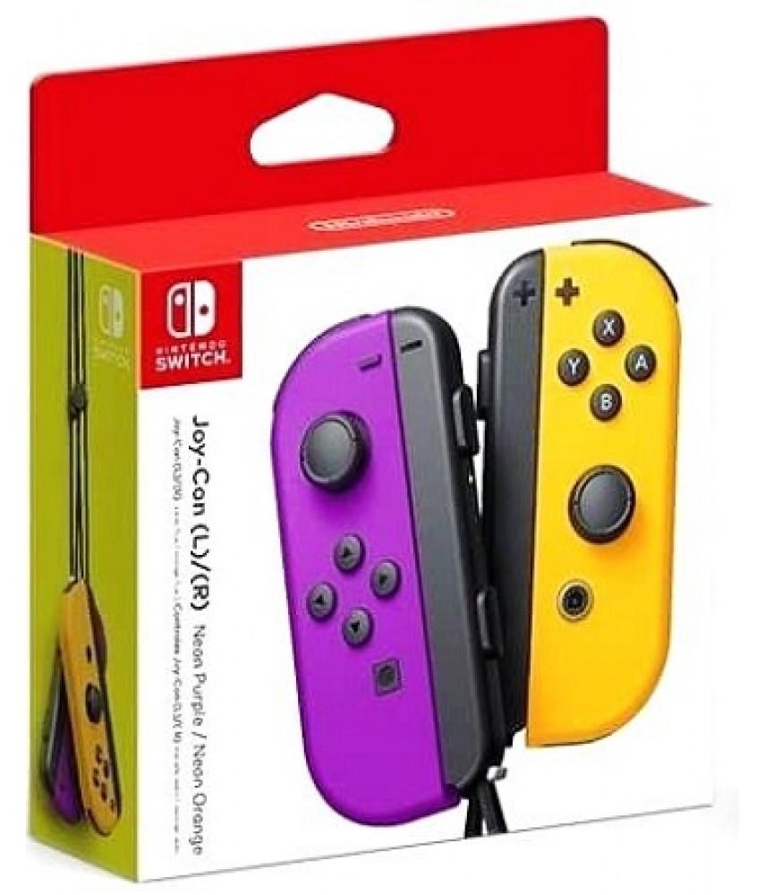 Набор 2-а контроллера Joy-Con для Nintendo Switch (неоновый фиолетовый / неоновый оранжевый)