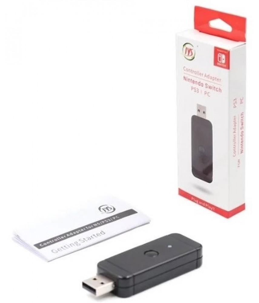 Адаптер для геймпада NIntendo Switch, PS3, PC (NS130)