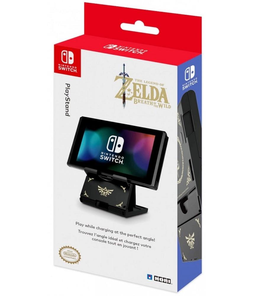 Подставка Zelda для Nintendo Switch (Hori NSW-085U)