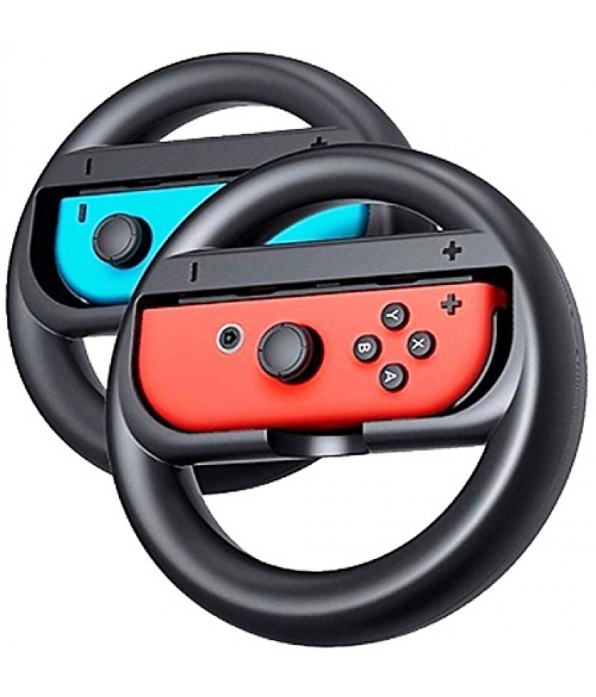 Руль насадка для Nintendo Switch (2 шт.)