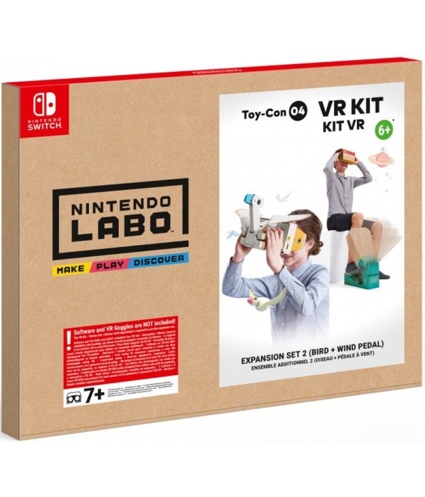 Набор VR дополнительный набор 2 Nintendo Labo (Nintendo Switch)
