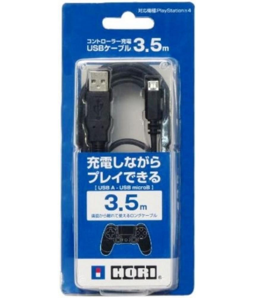 Кабель micro USB 3,5м (HORI)