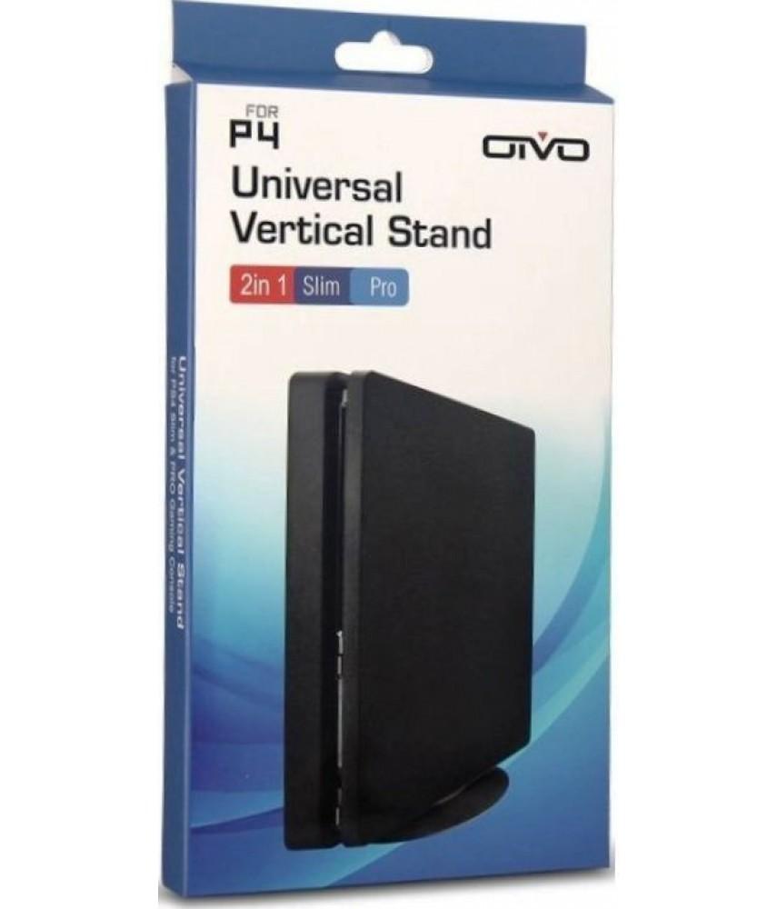 Вертикальная подставка универсальная для PS4 Slim/PS4 Pro (IV-P4S007)