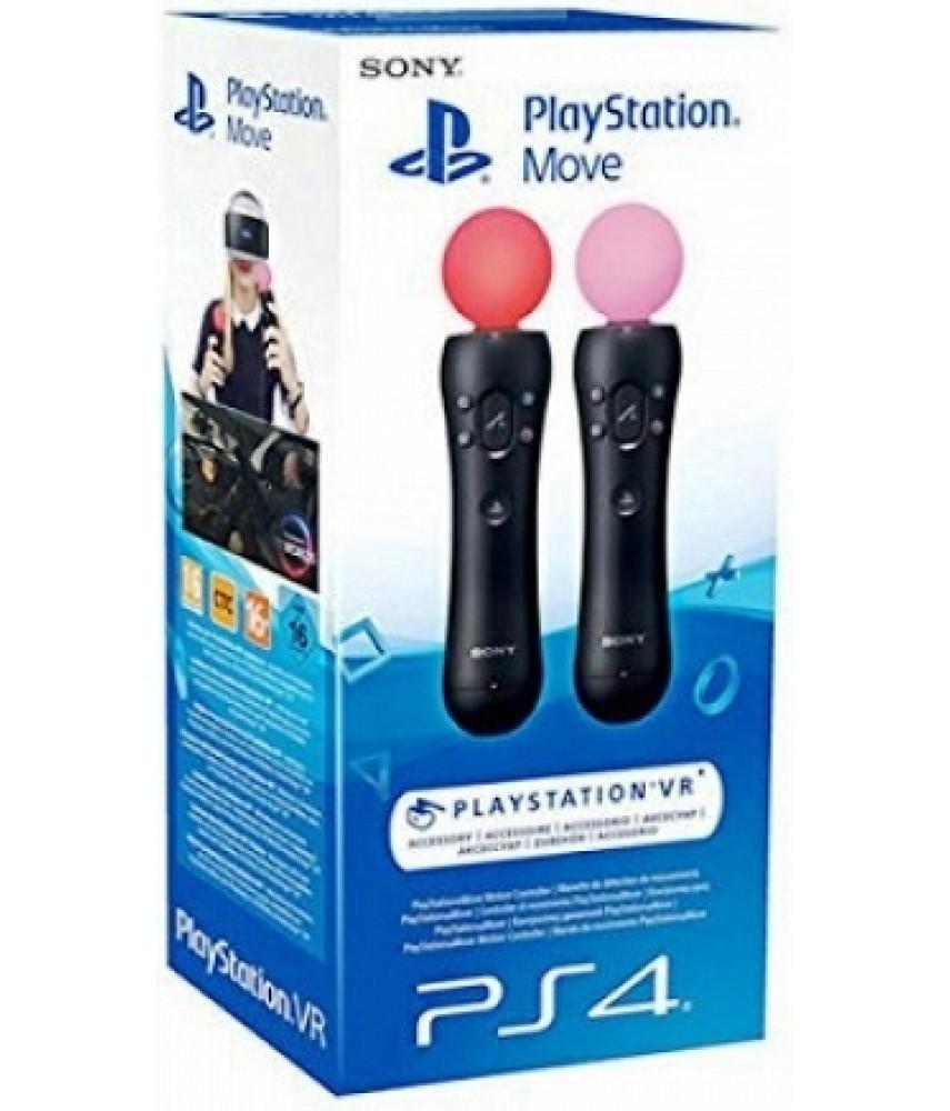Комплект контроллеров PS Move Twin Pack (PS4/PSVR)