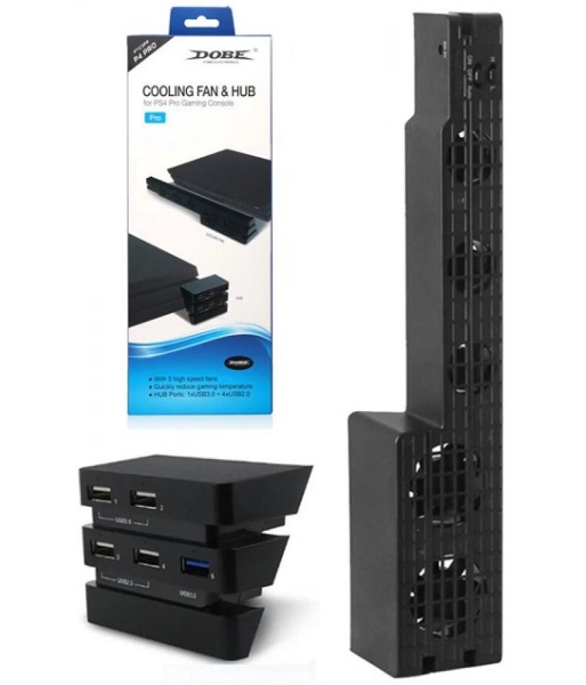 Система охлаждения для PS4 Pro - Cooling Fan and Hub (DOBE TP4-894)