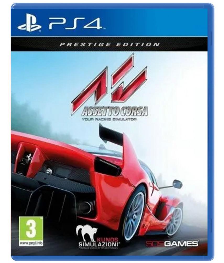 Assetto Corsa Prestige Edition [PS4] - Б/У