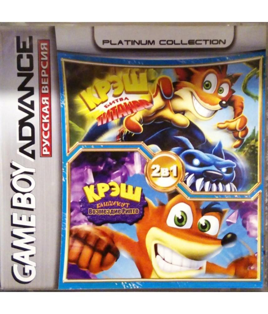 Crash Bandicoot Fusion/Crash Bandicoot of the Titans для Game Boy Advance (2 в 1)