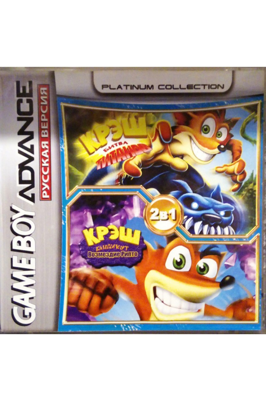 Crash Bandicoot Fusion/Crash Bandicoot of the Titans для Game Boy Advance (2 в 1)
