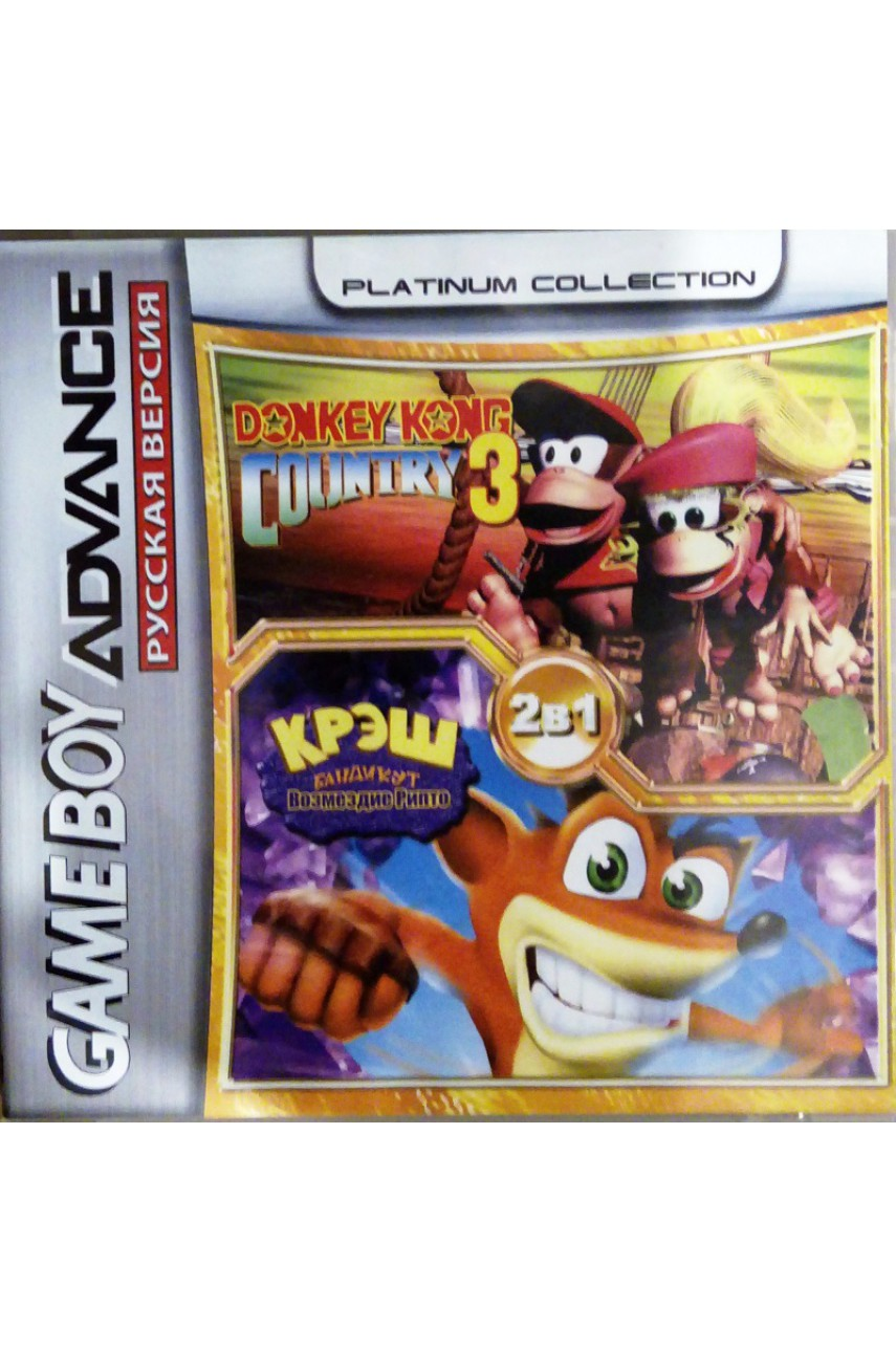 Crash Bandicoot Fusion/Donkey Kong Country 3 для Game Boy Advance (2 в 1)