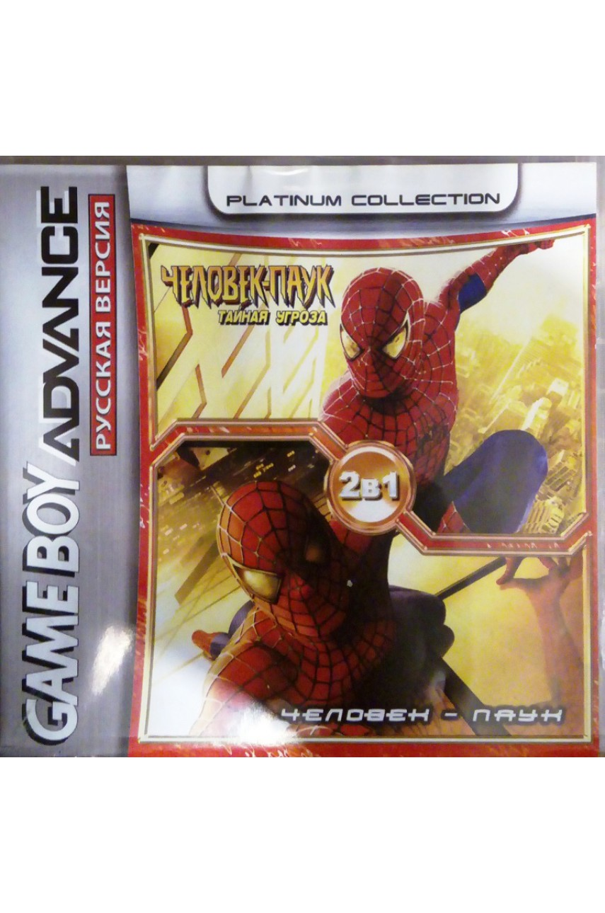 Spider-Man Mysterio's Menace/Spider-Man: The Movie для Game Boy Advance (2 в 1)