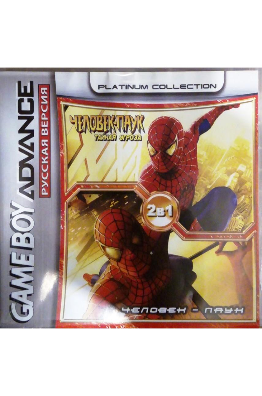 Spider-Man Mysterio's Menace/Spider-Man: The Movie для Game Boy Advance (2 в 1)