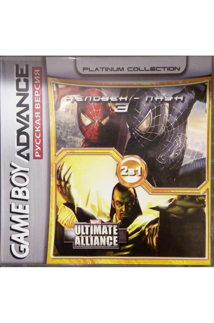 Spider-Man 3/Marvel: Ultimate Alliance для Game Boy Advance (2 в 1)