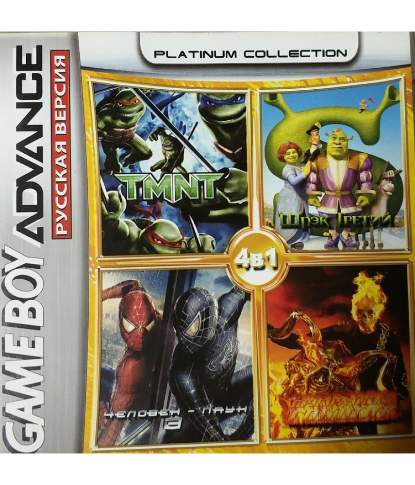 Сборник Ghost Rider/Shrek 3/Spider-Man 3/TMNT для Game Boy Advance (4 в 1)