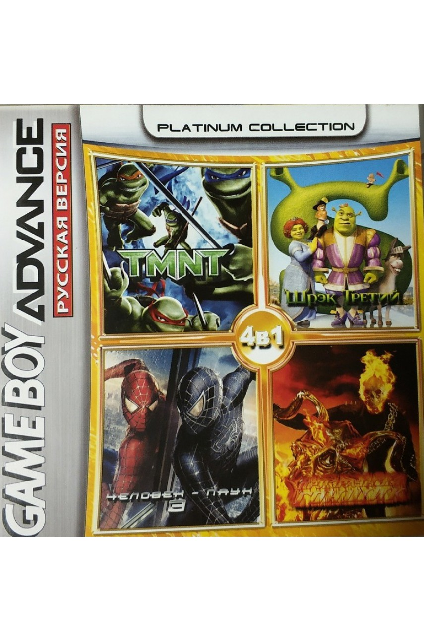 Сборник Ghost Rider/Shrek 3/Spider-Man 3/TMNT для Game Boy Advance (4 в 1)