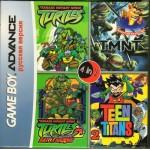 Сборники Game Boy Advance