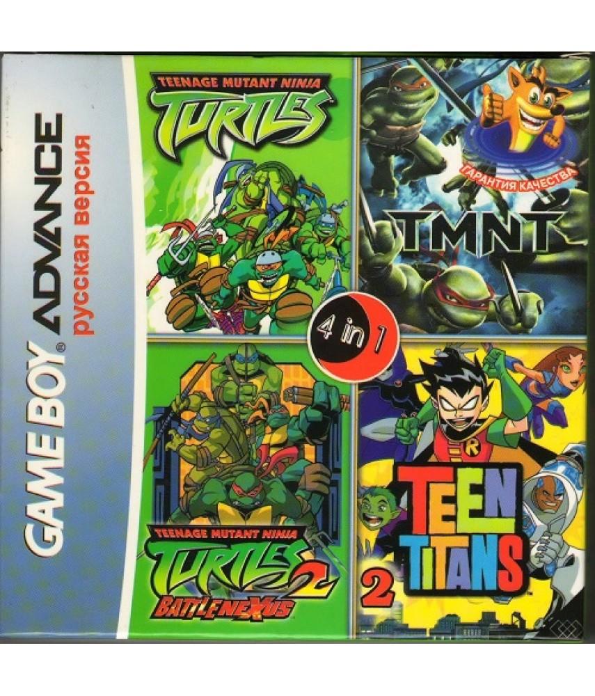Сборник Черепашек Ниндзя  для Game Boy Advance (4 в 1)