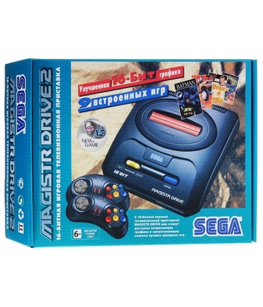 Sega Magistr Drive 2 lit 9 игр
