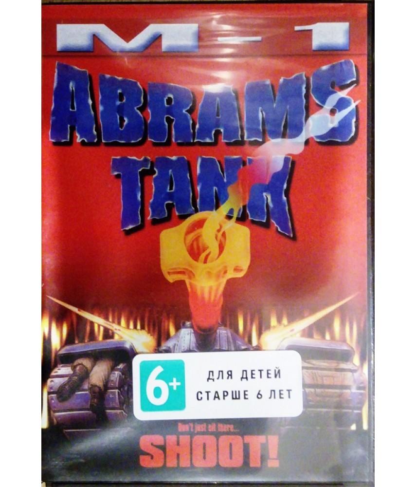 Abrams Battle Tank [Sega]