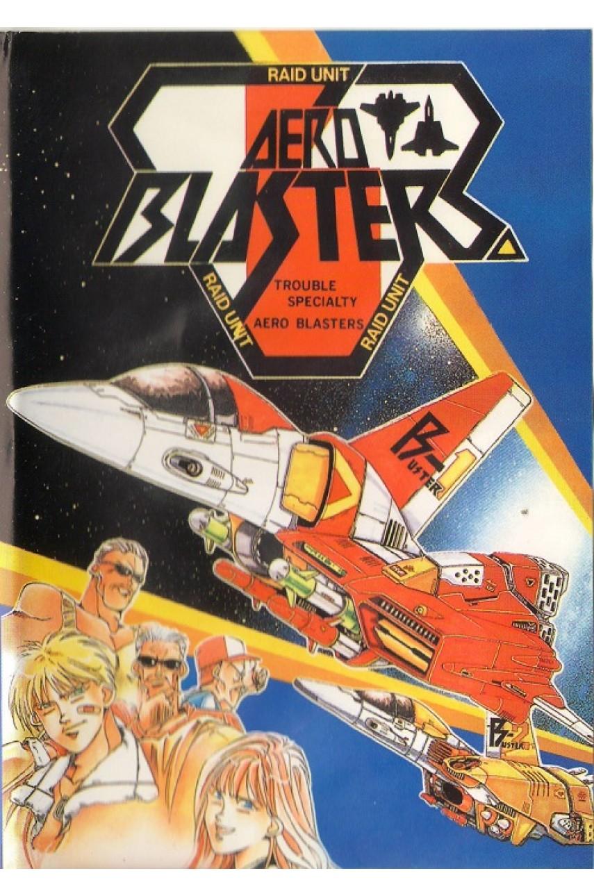 Aero Blasters [Sega]