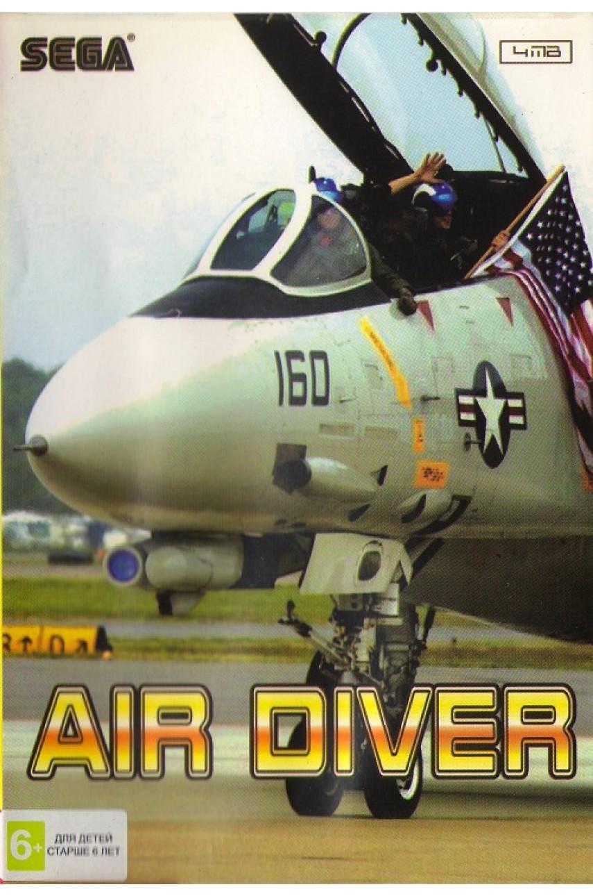Air Diver [Sega]