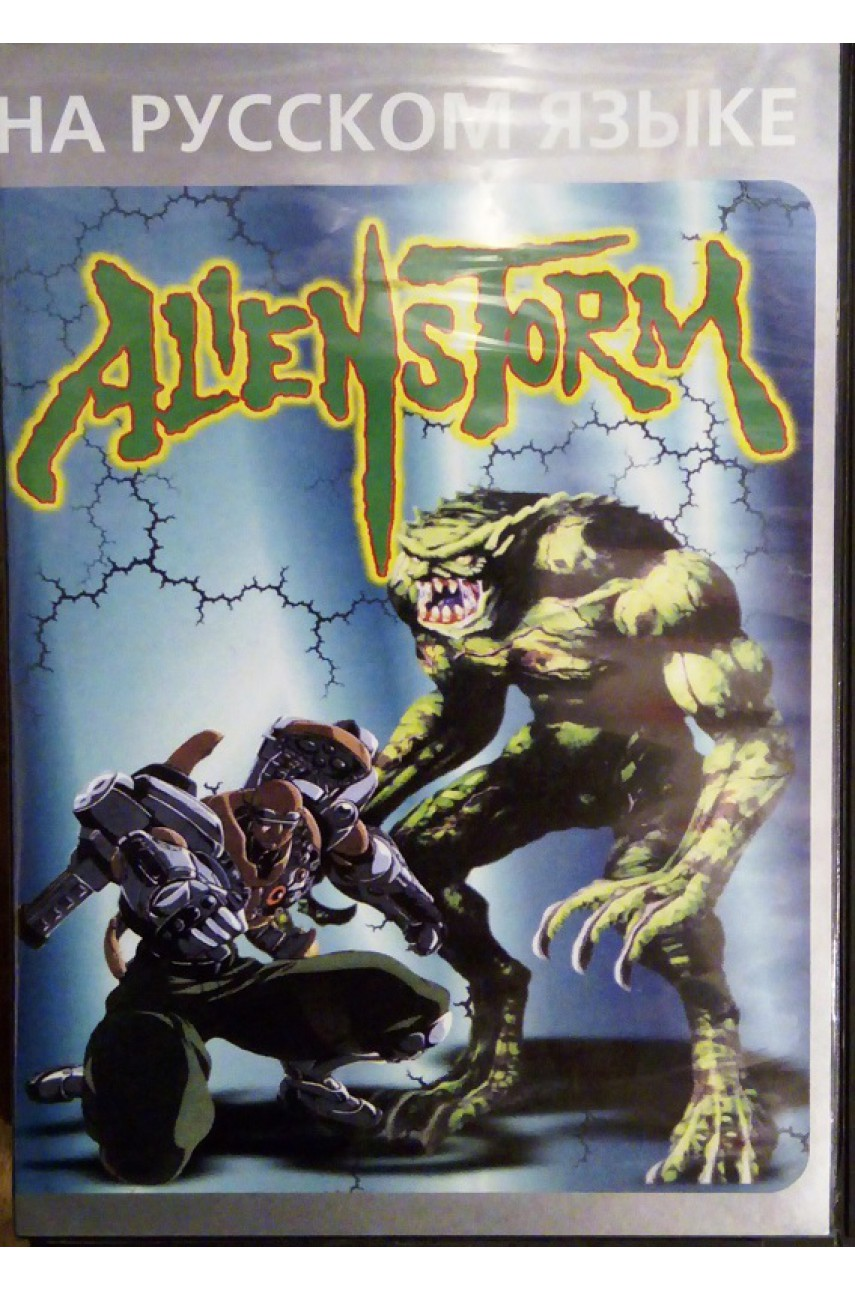 Alien Storm [Sega]