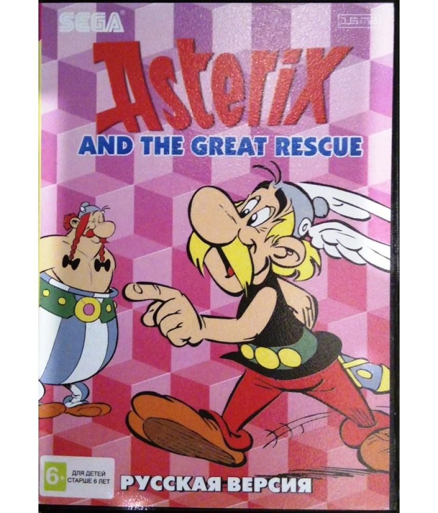 Asterix and The Great Rescue [Sega]