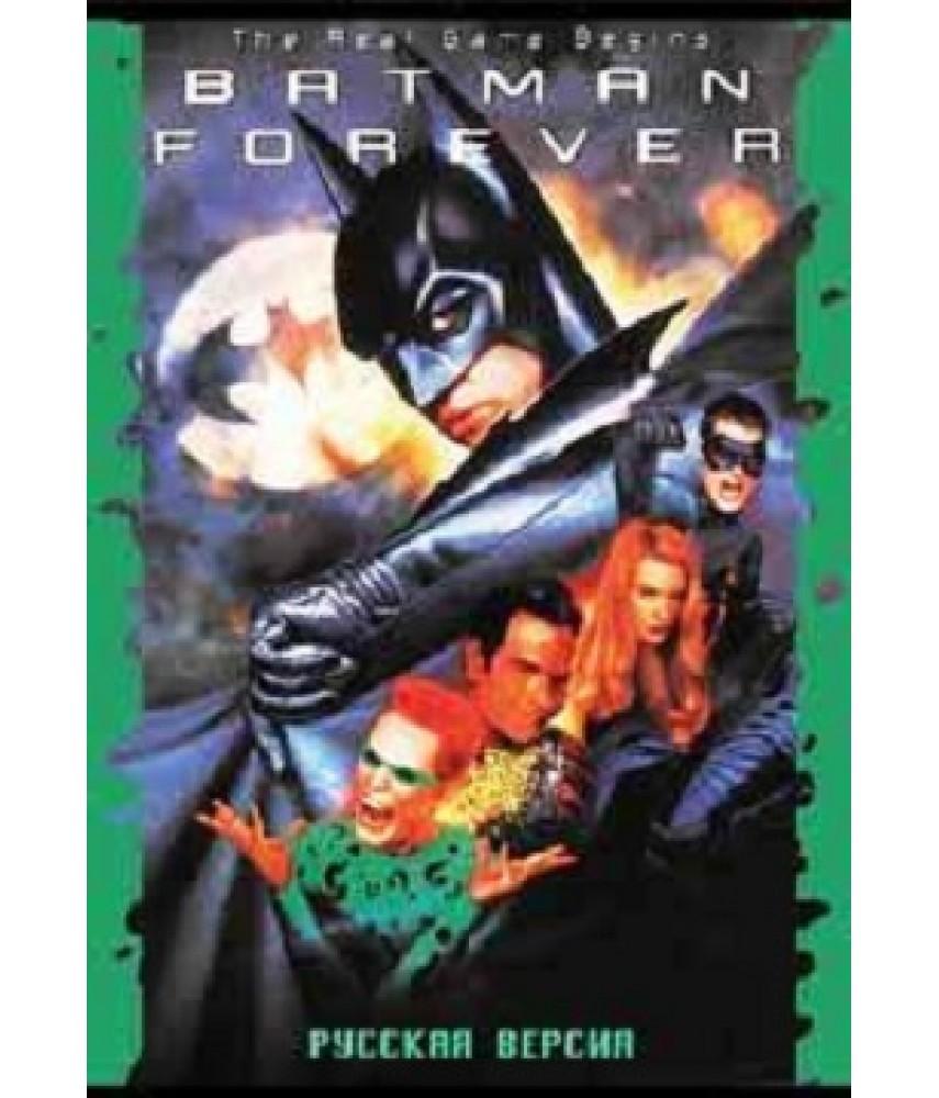 Batman Forever [Sega]