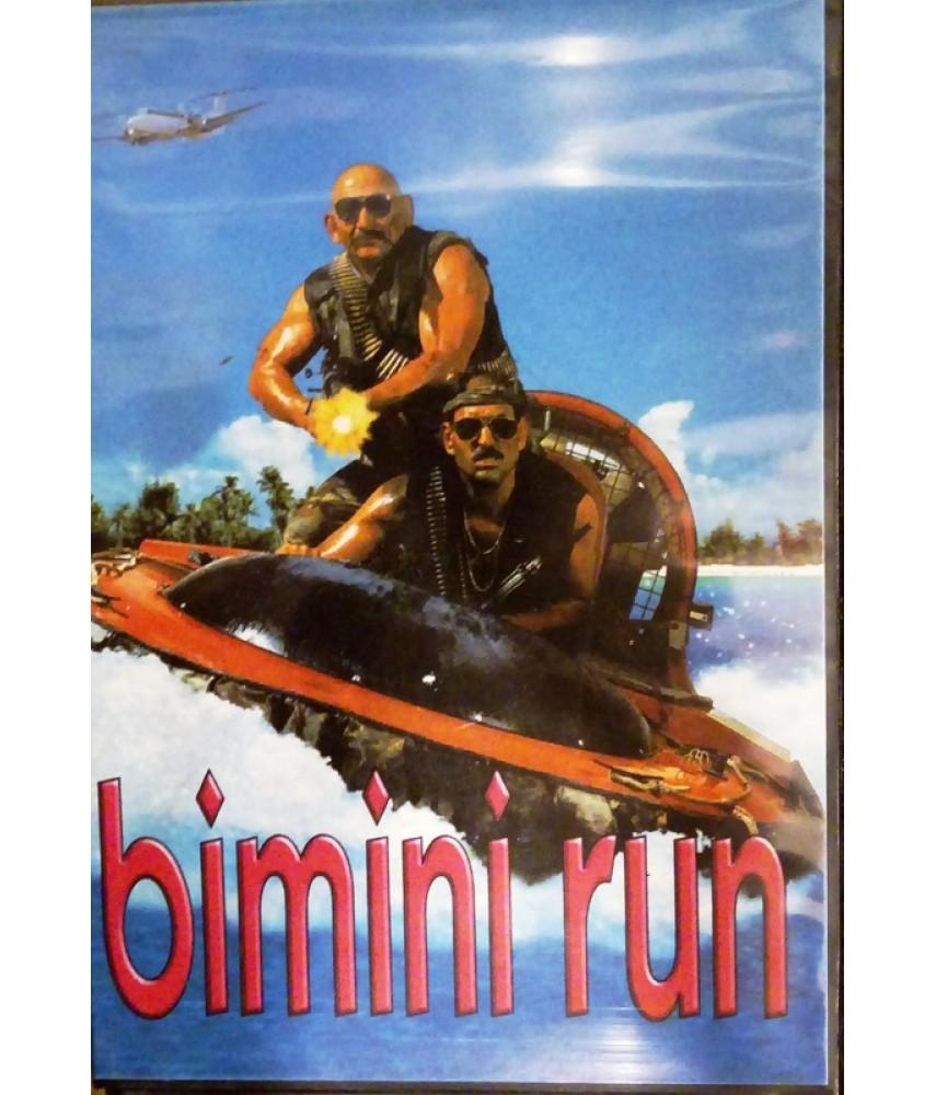 Bimini Run [Sega]