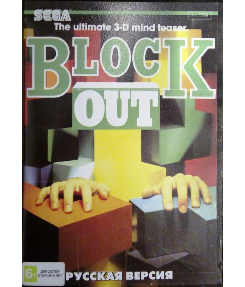 Blockout [Sega]