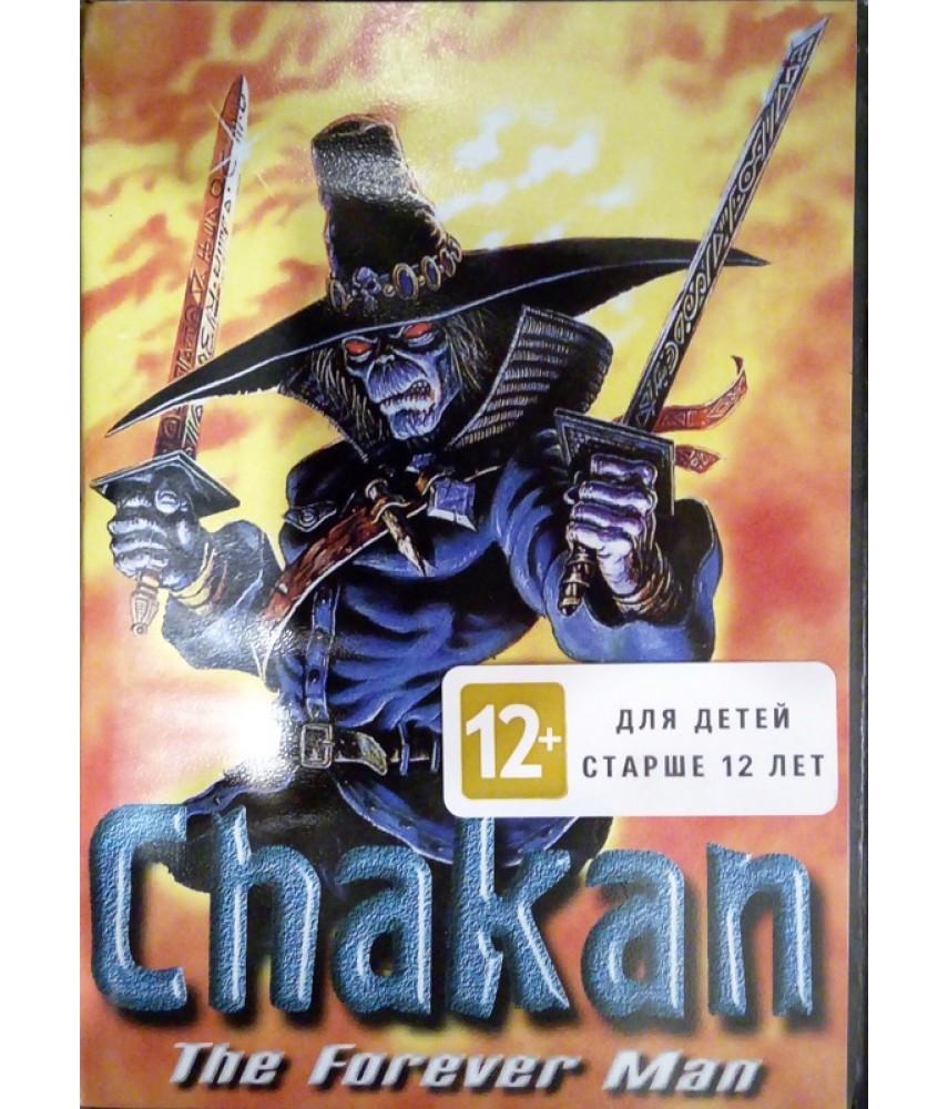 Chakan: The Forever Man [Sega]