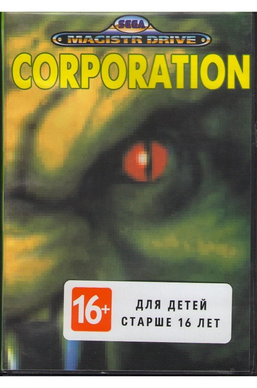 Corporation [Sega]