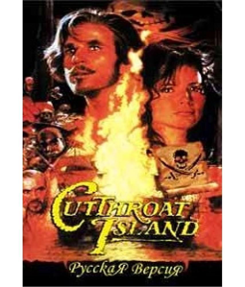 Cutthroat Island [Sega]