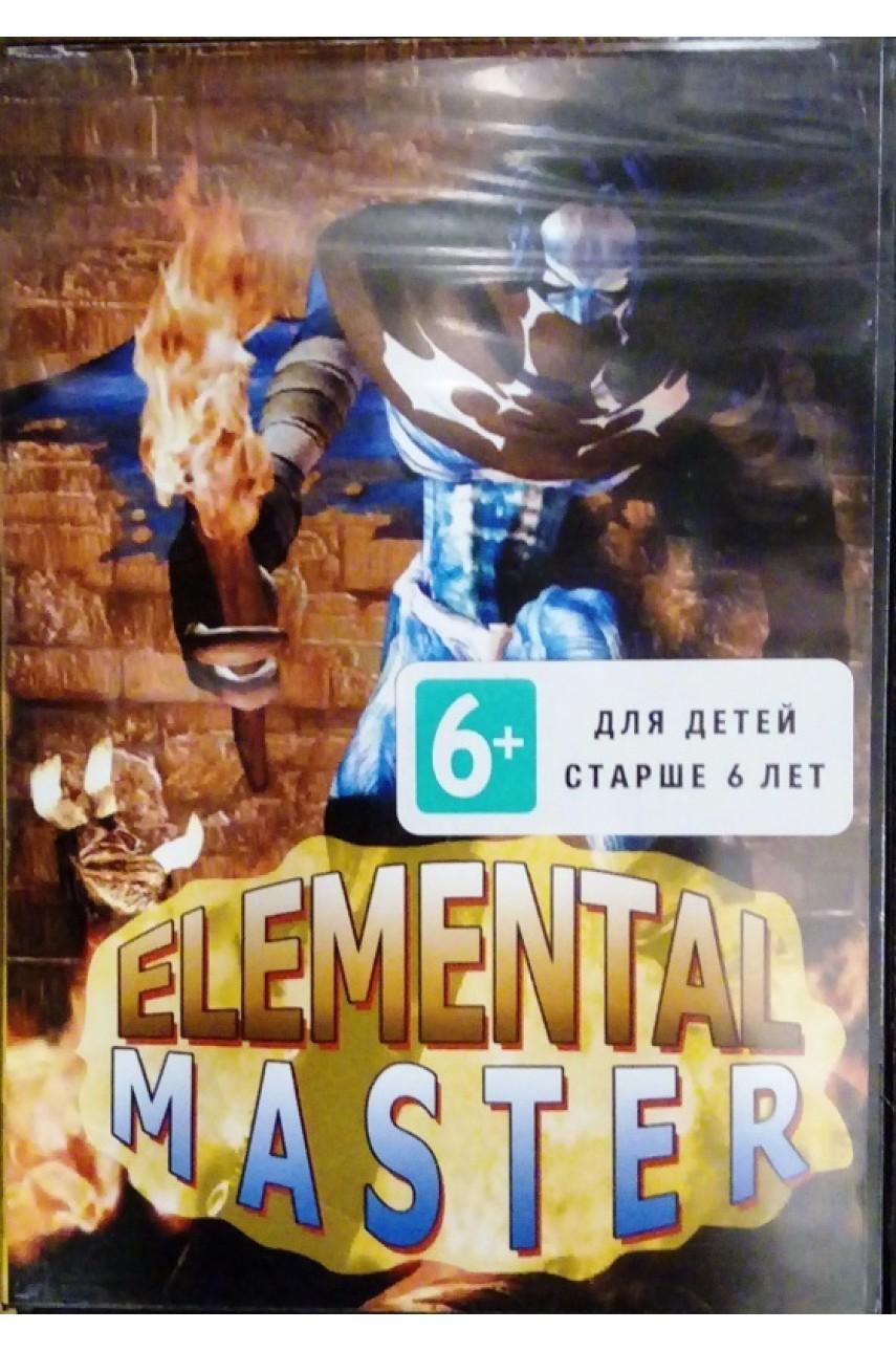 Elemental Master [Sega]