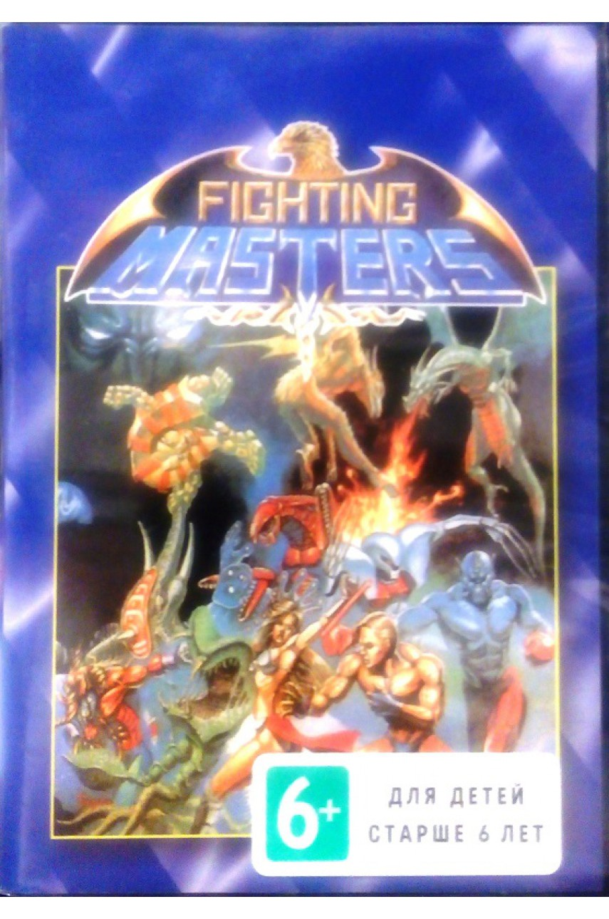 Fighting Masters [Sega]