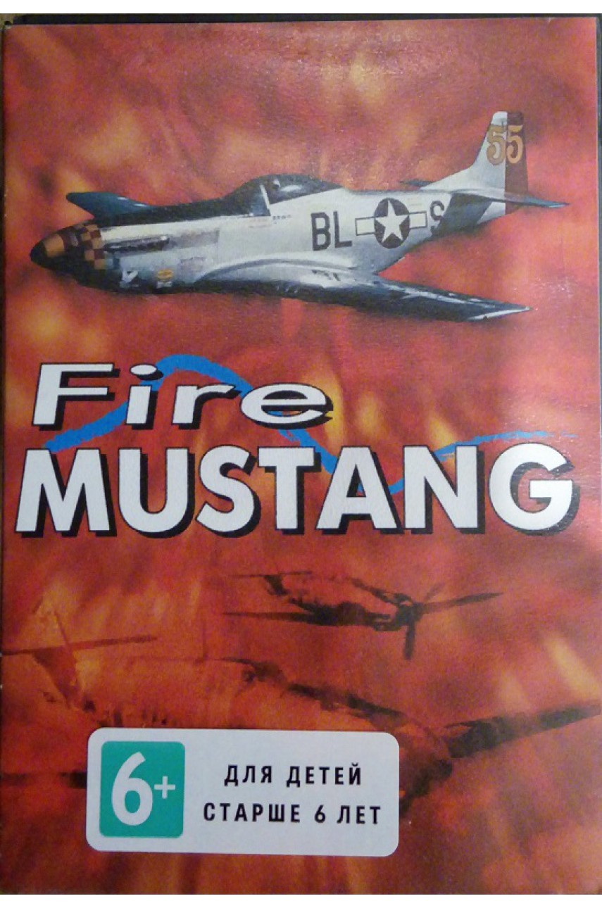 Fire Mustang [Sega]