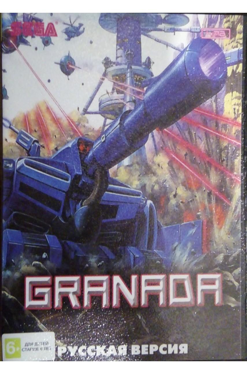Granada [Sega]