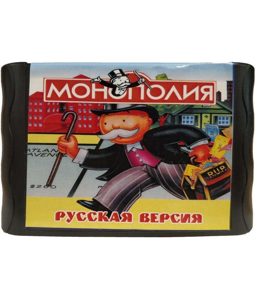 Monopoly [Sega] OEM