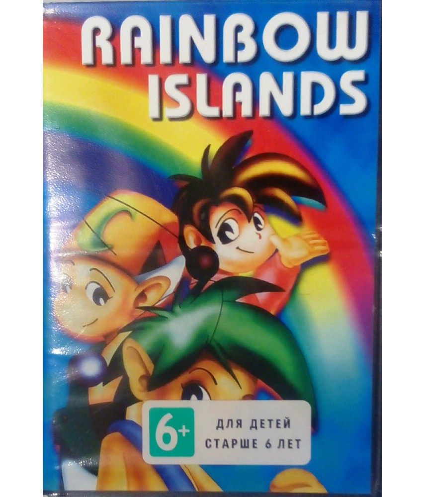 Rainbow Islands [Sega]