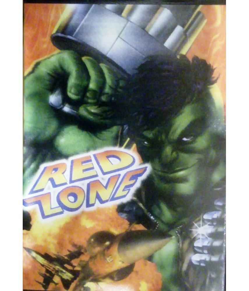 Red Zone [Sega]