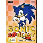 Игры для Sega (Картриджи 16 бит)