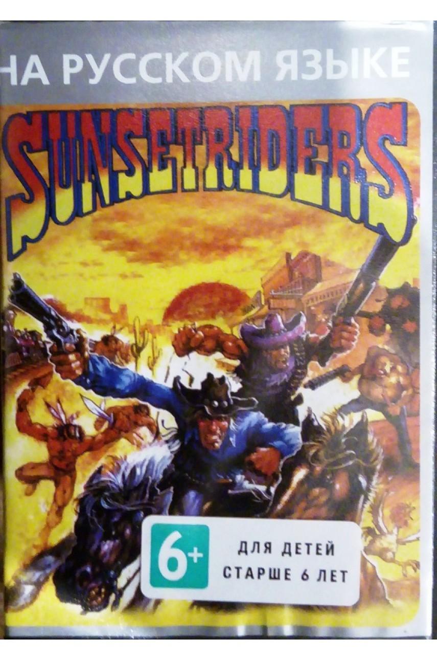 Sunset Riders [Sega]