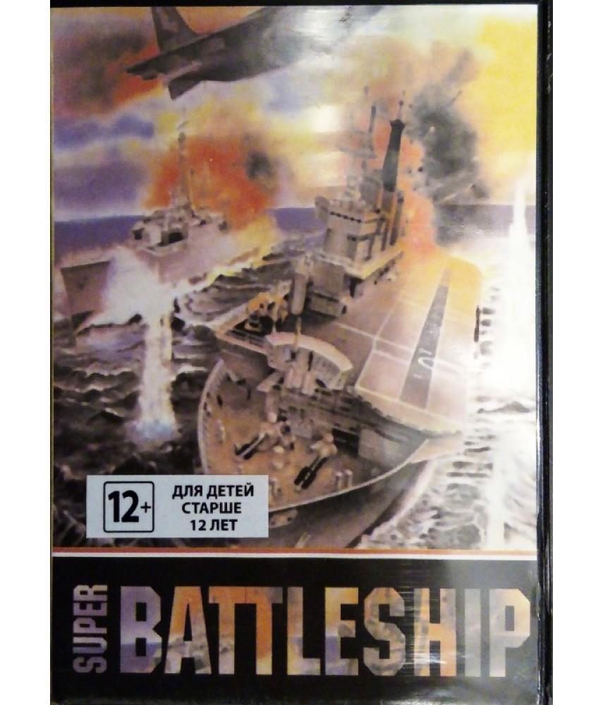 Battleship [Sega]
