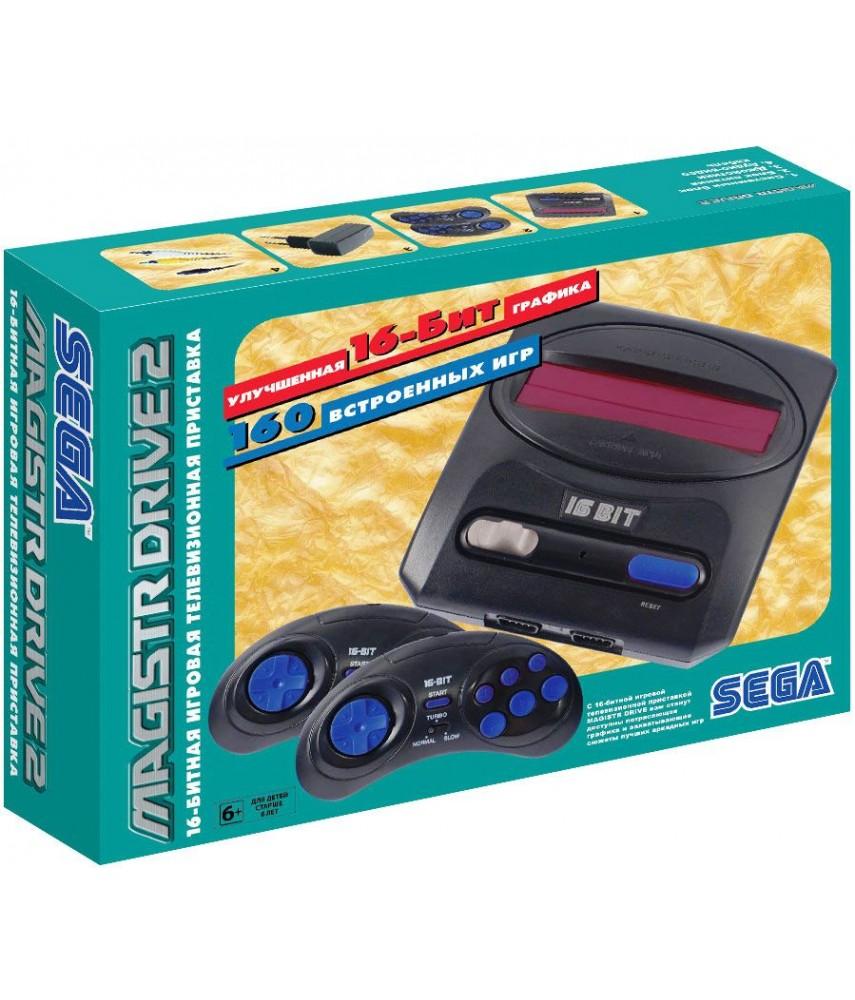 Sega Magistr Drive 2 lit (160 игр)